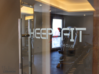 Keep Fit at the Royal Tulip