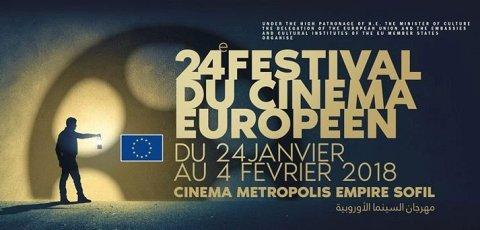 european film festival beirut lebanon